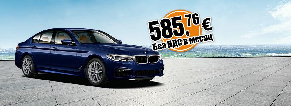Оперативный лизинг  | BMW 520i auto līzings | Sixt Leasing