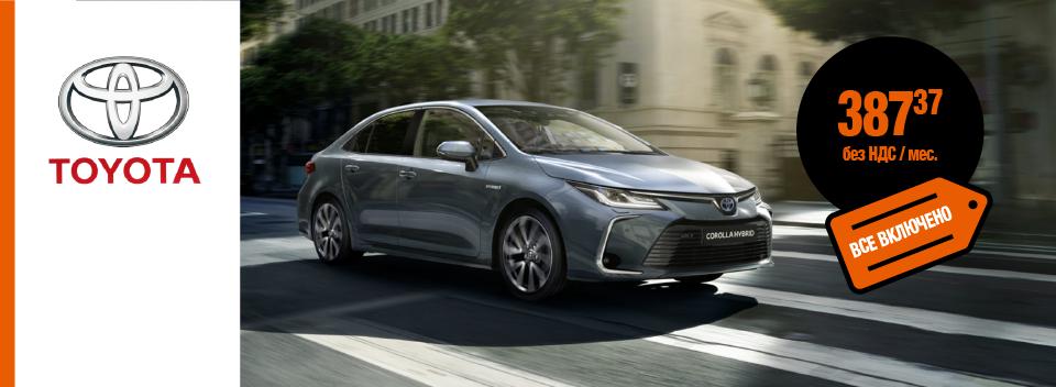 Toyota Corolla авто аренда полного обслуживания