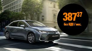 Аренда Toyota Corolla Sedan 1,8 Hybrid e-CVT Active